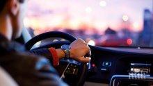 В Пловдив дават съвети за безопасно шофиране