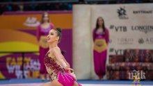ПОЗДРАВЛЕНИЯ: Катрин Тасева извоюва олимпийска квота