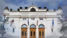 ИЗВЪНРЕДНО В ПИК TV: България се присъедини към Европейската мрежа за литература и книги - НА ЖИВО