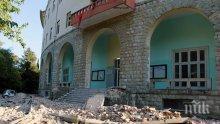 Най-малко 44 са ранените при земетресенията в Албания