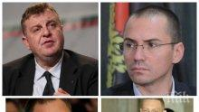ГОРЕЩА ТЕМА! Вицепремиерът Каракачанов с гневен коментар: Освобождаването на Полфрийман е гавра с жертвите