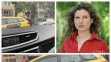 НЯМА СРАМНА РАБОТА: Миролюба Бенатова стана таксиджийка - върти геврека из София (СНИМКИ)