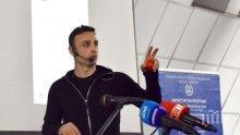 EДНА ЛЕГЕНДА СИ ОТИВА: Димитър Бербатов шокира България с това признание...