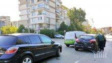 Четири коли се помляха във верижна катастрофа в София (СНИМКИ)