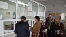 9023 искат енергийни помощи във Варна