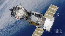 "СТРАШНА КОНСПИРАЦИЯ: Кой направи дупката в космическия кораб ""Союз МС-09""! Шефът на Роскосмос крие истината"