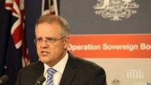 Австралия превежда над 100 млн. долара на САЩ за кацане на Луната