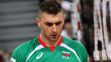 Цецо Соколов със силни думи - догодина пропуска мачовете за Световната лига