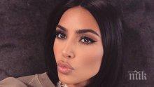 ШОК! Ким Кардашиян показа обезобразеното си лице (СНИМКА)