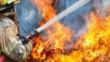 ГОЛЯМ ПОЖАР В ПЛОВДИВ: Изгоряха 6 тона автомобилно масло