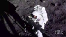 НАСА не очаква до 2024 да изпратят астронавти на Луната