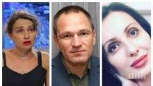 ИЗВЪНРЕДНО: Съдът публикува мотивите за освобождаването на убиеца Полфрийман (ДОКУМЕНТ/ОБНОВЕНА)