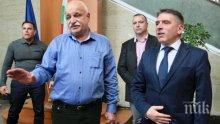 ИЗВЪНРЕДНО В ПИК: Полфрийман с наказания в затвора - пробвал и бягство! Министър Кирилов и заместниците му не приемат мотивите на Калпакчиев