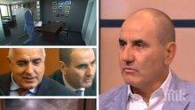 Цветан Цветанов за Борисов:  С него вече не сме приятели