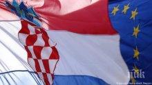 Хърватия намалява възрастта за пенсиониране от 67 на 65 години