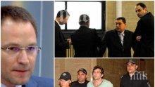 """САМО В ПИК: Скандалният съдия Калпакчиев пуснал и друг убиец преди Полфрийман - храненикът на """"Америка за България"""" освободил Герман Костин! Оправдава и всички подсъдими по делото """"САПАРД"""""""