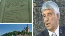 Историкът проф. Пламен Павлов: Самата идея на Независимостта е обединението на всички българи