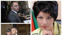 Депутатка от ГЕРБ възмутена за освобождаването на Полфрийман: Как да опазим децата си от убиеца Полфрмийман, г-н Калпакчиев, когото вие така великодушно пуснахте?