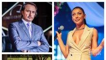 УНИКУМ: Фамилия Диневи и Емануела в скандал с изнудване - чалга дивата била спонсор на бащата на детето си