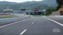 "ЕКОРЕКЕТ: ""Зелените"" кроят поредна провокация срещу магистрала ""Струма"""