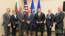 Министър Маринов приветства участниците на 37-мата годишна конференция на Европейската секция на Асоциацията на завършилите Националната академия на ФБР (СНИМКИ)