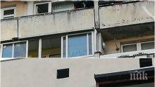 """ИЗВЪНРЕДНО: Командоси нахлуха в дома на барикадиралия се в """"Овча купел"""" мъж (СНИМКИ)"""