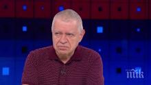 ТЕЖКИ ДУМИ: Проф. Михаил Константинов за предстоящите избори: В комисиите има малоумници, едни ги връщахме 45 пъти