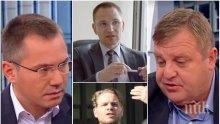 """КАТЕГОРИЧНО - Джамбазки разби съдия Калпакчиев: Нахалство е да пуснеш на свобода двоен убиец! БХК, крайни войнстващи либерали, """"Отворено общество"""" се опитват да превземат и съдебната система, и политиката"""