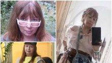 Търсят спешно кръв за жената сензор Мая Попова