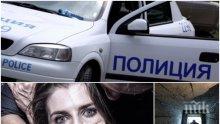 ГНУСНА ГАВРА! Пиян нерез изнасили в мазе 19-годишна съученичка