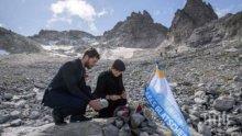 В Швейцария погребаха символично ледник