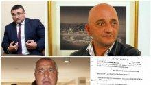 ПЪРВО В ПИК TV: Премиерът Борисов с коментар за разследването на ПИК за ареста на пияния Боришев: Казал съм полицията да бъде вежлива! Полицаите не са уведомили шефовете си, че Боришев ги е псувал (ОБНОВЕНА)