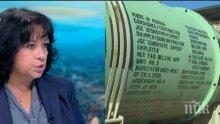 СЛЕД ШПИОНСКИЯ СКАНДАЛ: Теменужка Петкова разкри как продължават енергийните проекти с Русия