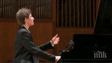 Млад българин спечели един от най-престижните конкурси за пианисти в света