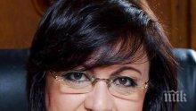 ИЗВЪНРЕДНО В ПИК TV! И Корнелия Нинова възмутена от освобождаването на убиеца Полфрийман: Подигравка! Позор! Грозно решение на българския съд! (ОБНОВЕНА)