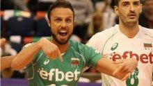 Либерото на националния отбор по волейбол Теодор Салпаров: Изиграх последния си мач за тима