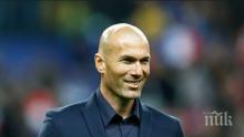 НАПРЕЖЕНИЕ: 80 млн. евро ще струва на Реал уволнението на Зидан