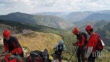 ПЛАНИНСКА АКЦИЯ: Откриха и спасиха две жени в Средна гора посред нощ