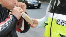 49-годишен шофьор счупи дрегера