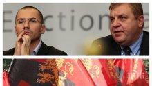 ПЪРВО В ПИК TV! Ангел Джамбазки е кандидат-кметът на ВМРО за София: Циганските миазми на града трябва да бъдат изринати (ОБНОВЕНА)