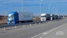 Спират движението на камионите по магистралите