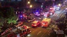 Нова стрелба във Вашингтон, има ранени