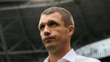 Треньорът на ЦСКА Москва с любопитни разсъждения