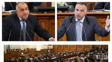 ИЗВЪНРЕДНО В ПИК TV: Премиерът Борисов отговори на Антон Кутев за отношенията ни с Русия (ОБНОВЕНА)