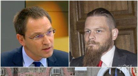 пиеш бира сантиметров нож полфрийман хладнокръвно убива едно българско момче гръб умнокрасивате либерали ръкопляскат съдията калпакчиев пуска после др