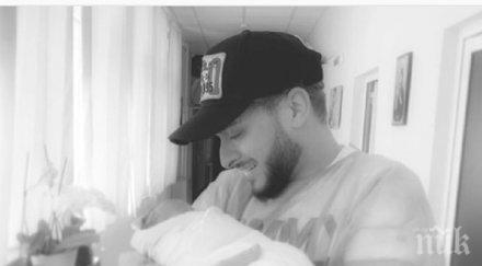 ЧЕСТИТО: Криско стана баща (СНИМКИ)