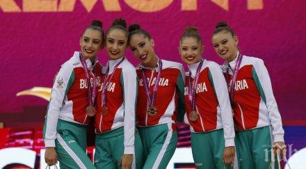 Треньорката на златните момичета: За мен бронзовият медал от Световното е златен