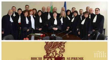 скъпоплатените адвокати олигархията обявиха против иван гешев
