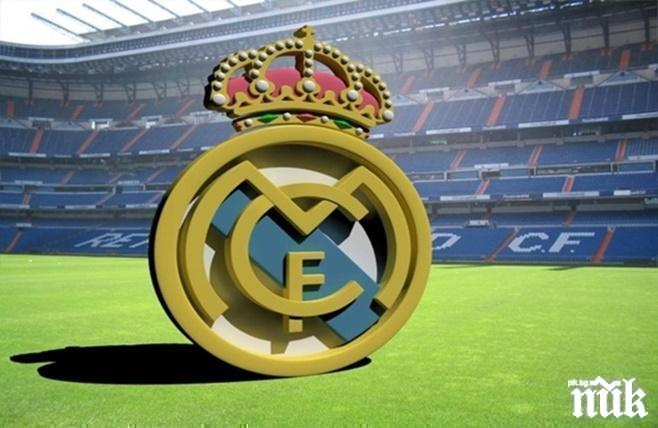 Реал (Мадрид) вади рекордна сума за...