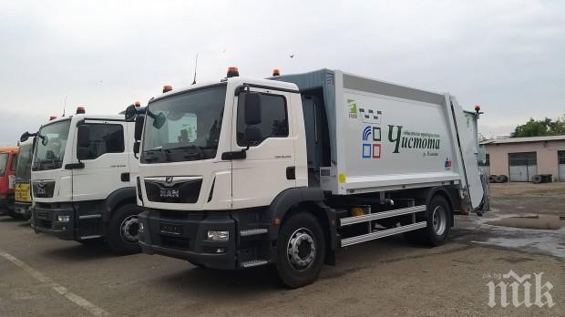 Пловдив се фука с нови боклукчийски камиони